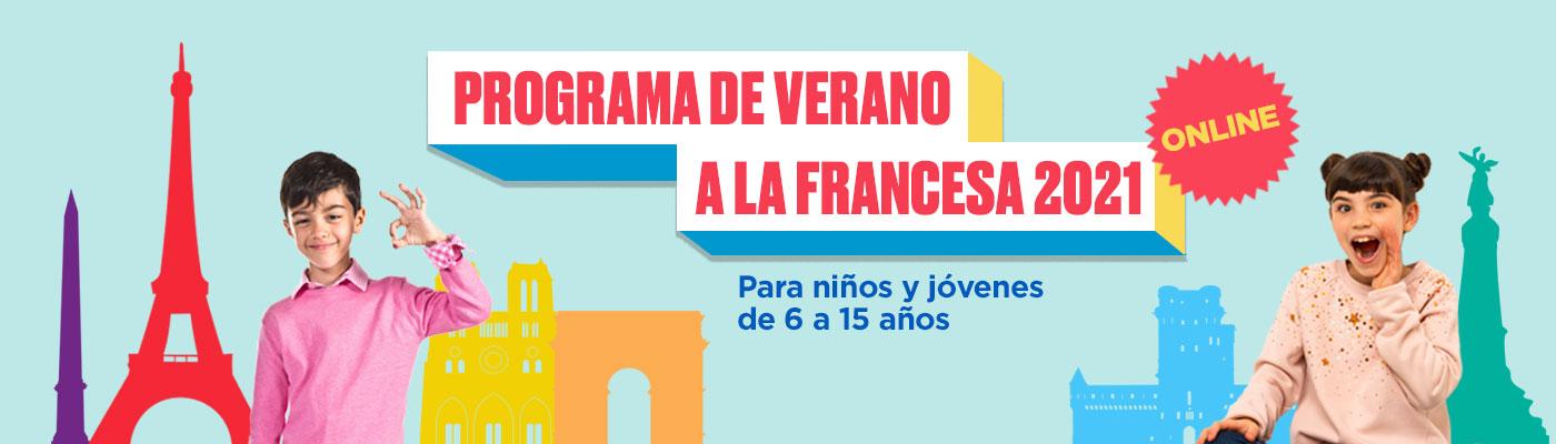 Banner-Web-Programa-de-Verano-2021-AFPR